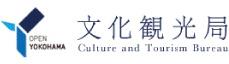 文化環境局