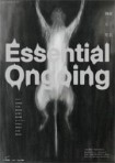 『Essential Ongoing ~静寂と狂気~』