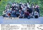 『安野太郎のゾンビ音楽 QUARTET OF THE LIVING DEAD』