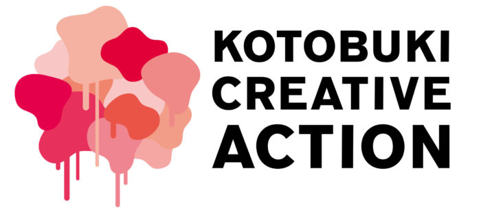 『KOTOBUKIクリエイティブアクション 』