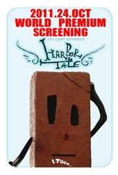 『短編ネオクラフトアニメーション映画『HARBOR TALE』プレミア上映会 (短編アニメーション映画「ハーバーテイル」制作・上映プロジェクト)』